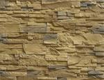 Kamień dekoracyjny i elewacyjny Roma STONE MASTER - zdjęcie 4